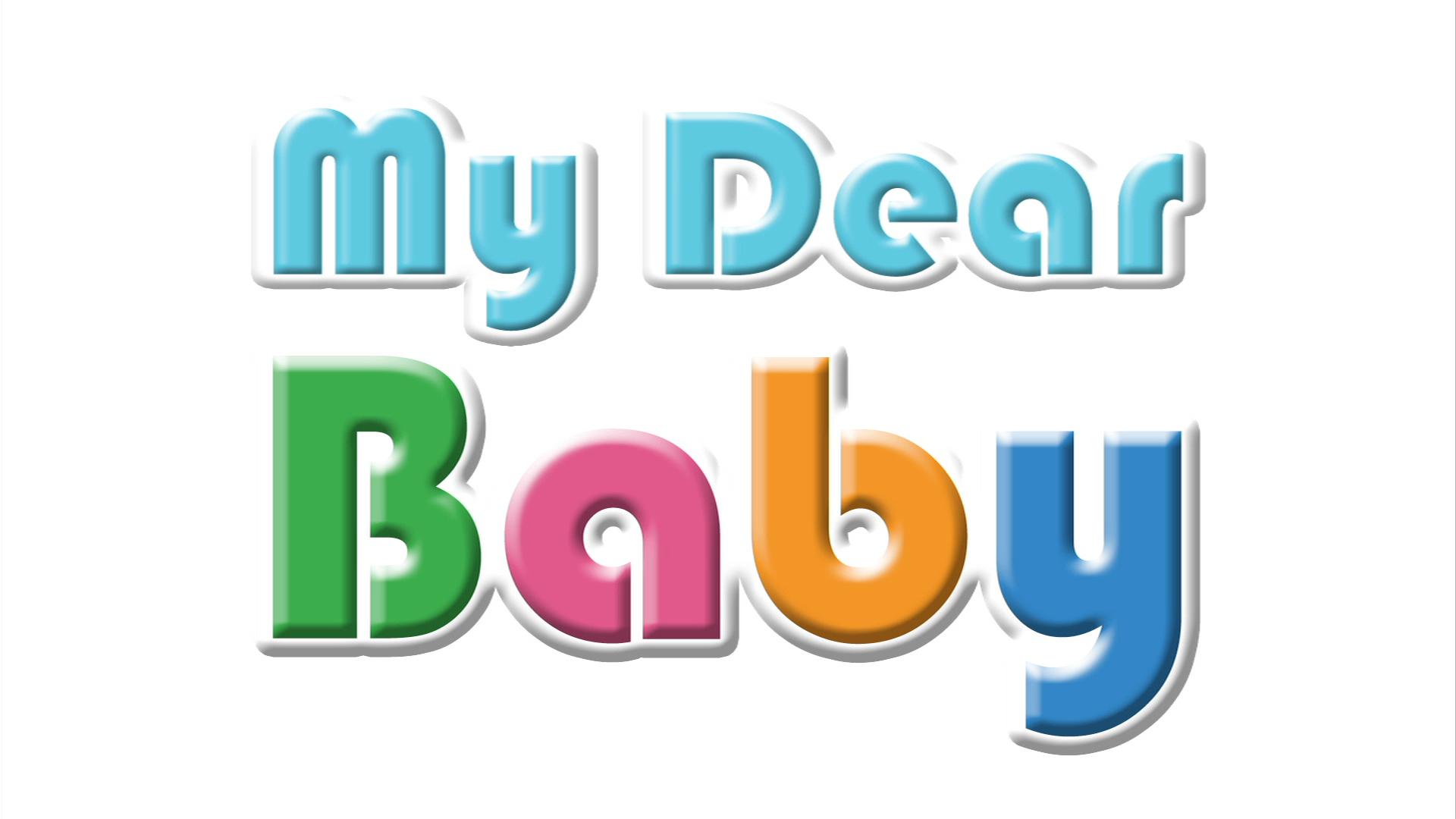 my-dear-baby